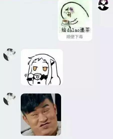 【达人不了】微信动画分享添加?这样做走了的表情图片表情图片