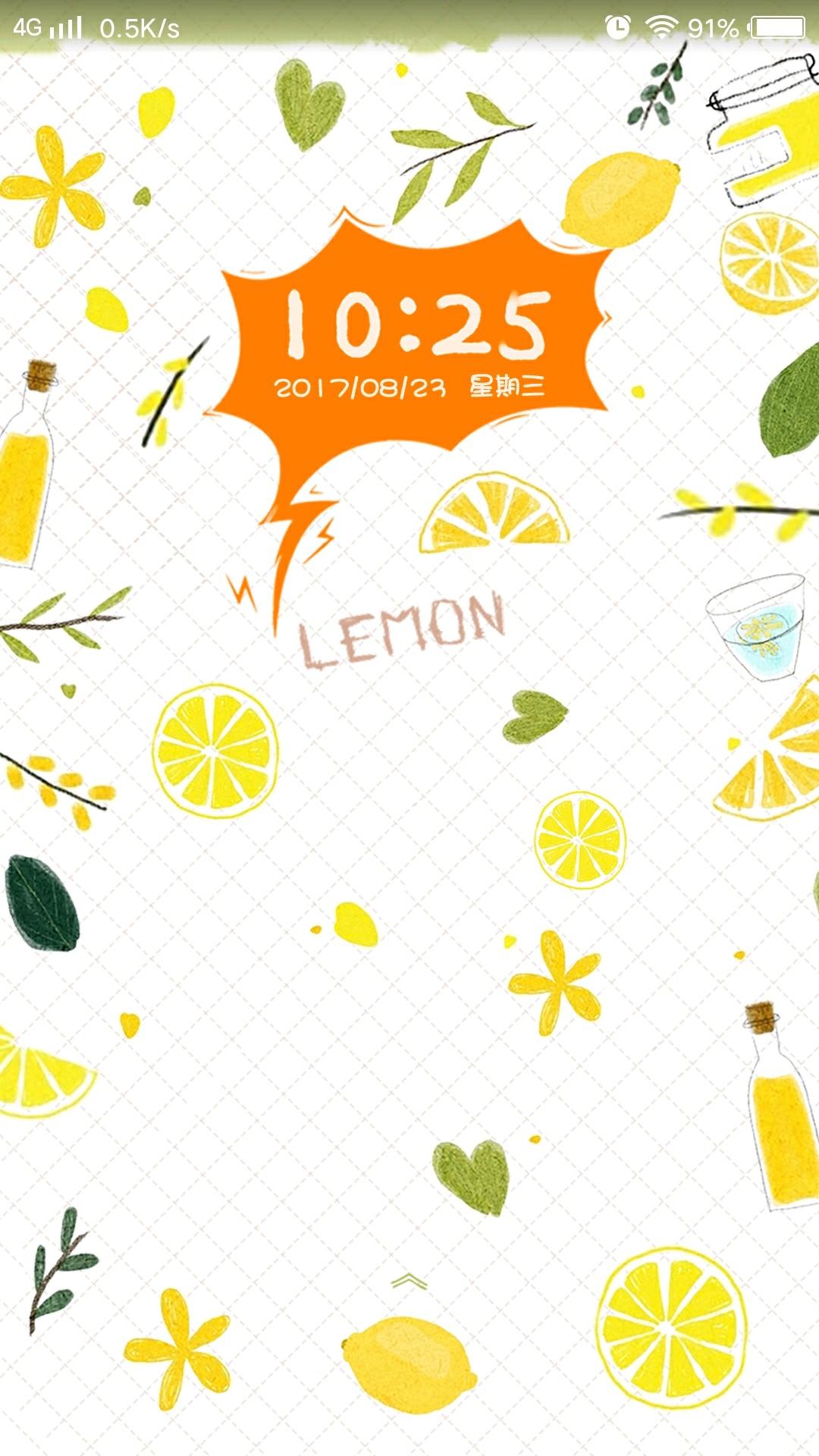 【清新柠檬】这个主题-手机主题-vivo智能手机v粉社区