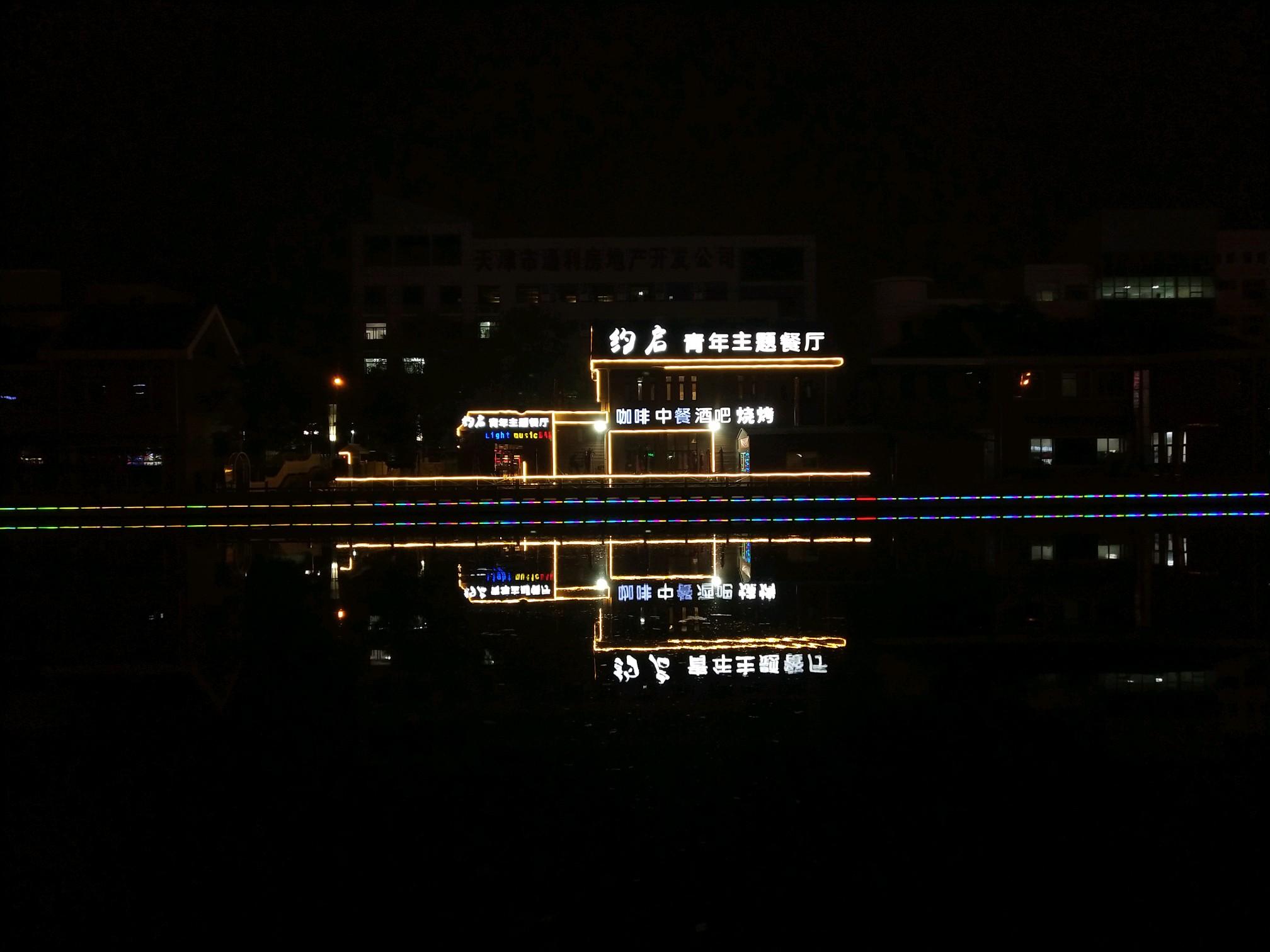 武清农场虚拟镇线路图