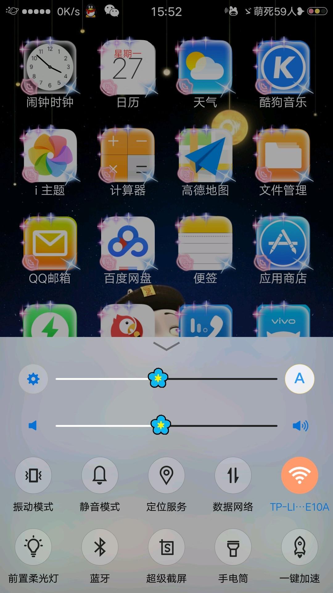 【x7】萌死了(图标ios状态栏透明拨号界面美化)(*^.^*
