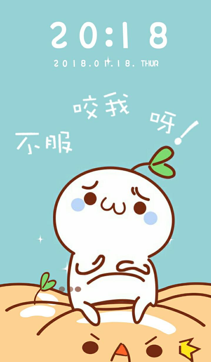 【主题桌面秀】+亲亲贱小颜
