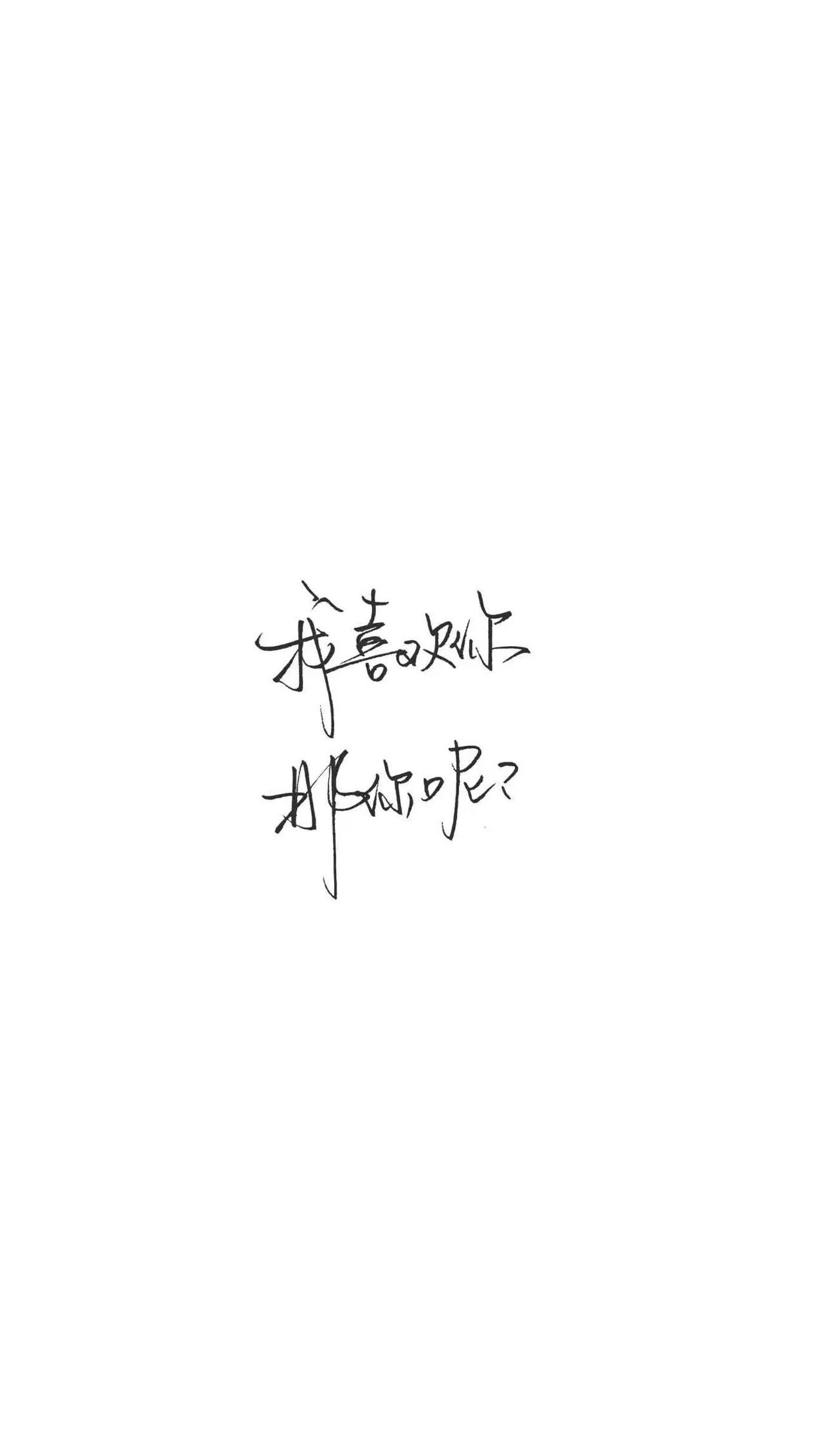 【v粉主题素材壁纸】伤感爱情文字语录【9p】