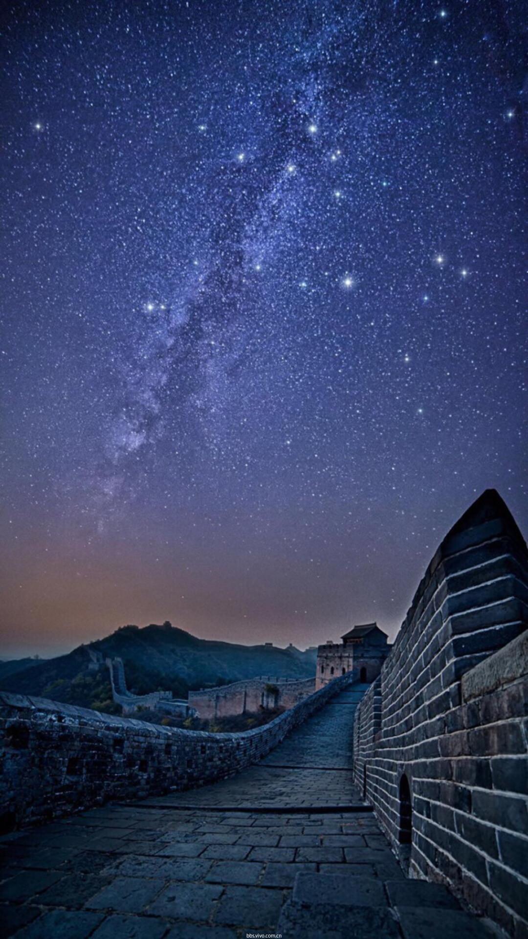 【v粉主题素材壁纸】唯美夜晚星空风景手机竖屏壁纸