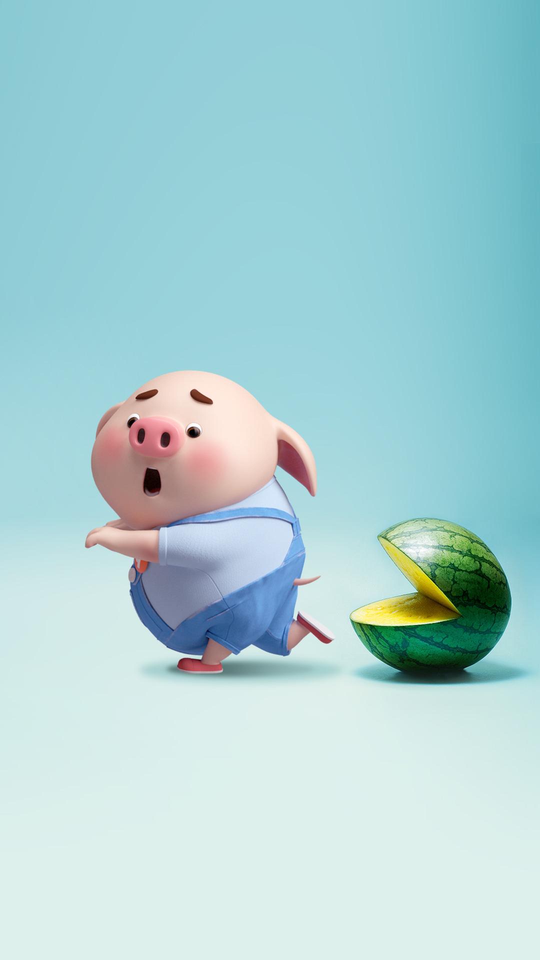 【v粉主题素材壁纸】猪小屁,可爱吗?
