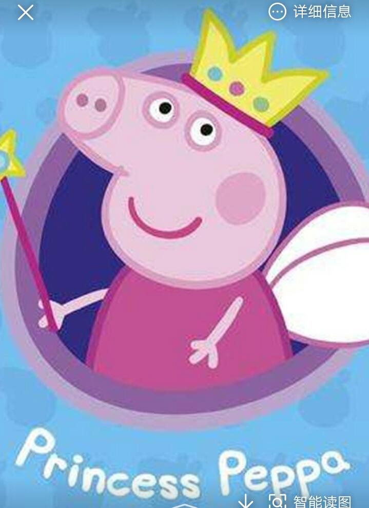 动画片里的小猪佩奇我想大家都觉得很可爱吧!