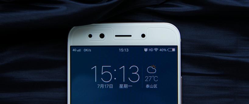 "【X9s Plus图赏】X9sPlus正经开箱 看见""大""不同"