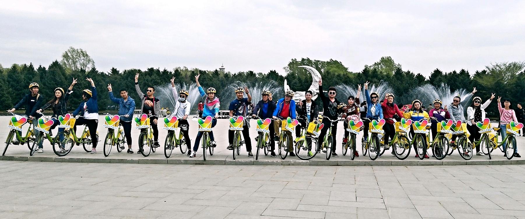 吉林同城会 | 活力骑行,照亮最美的青春!