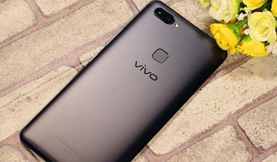 超大vivo X20 Plus全面屏手机,王者必备