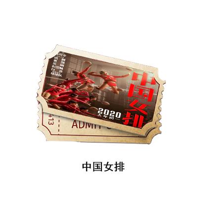vivo新春电影季-《中国女排》