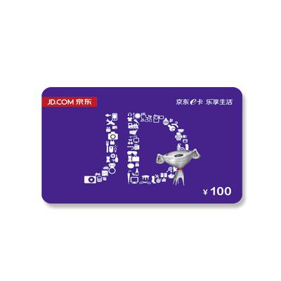 100元京东