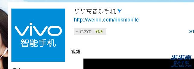 QQ截图20120320153802.png