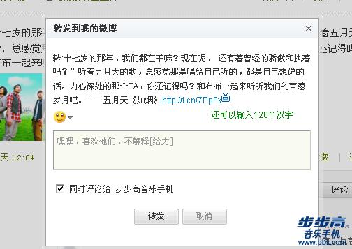 QQ截图20120320154040.png