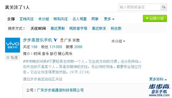 QQ截图20120320233758.png