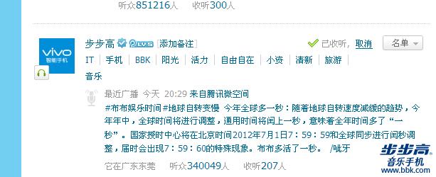 QQ截图20120320234007.png