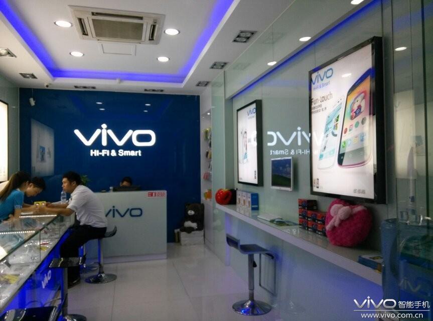 龙岗区_vivo专卖店-深圳龙岗六约-Xplay系列-vivo智能手机V粉社区