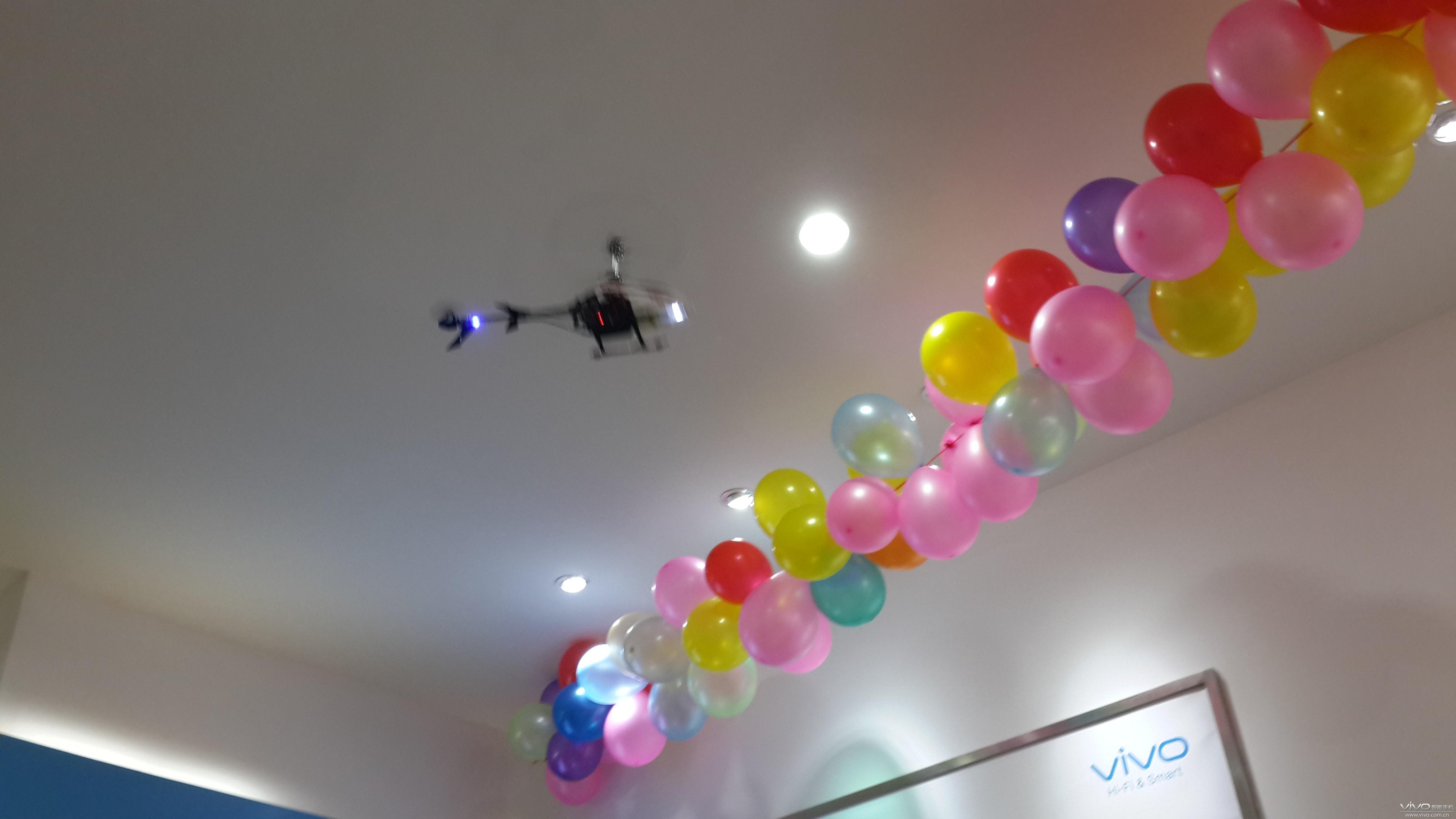 小心气球!