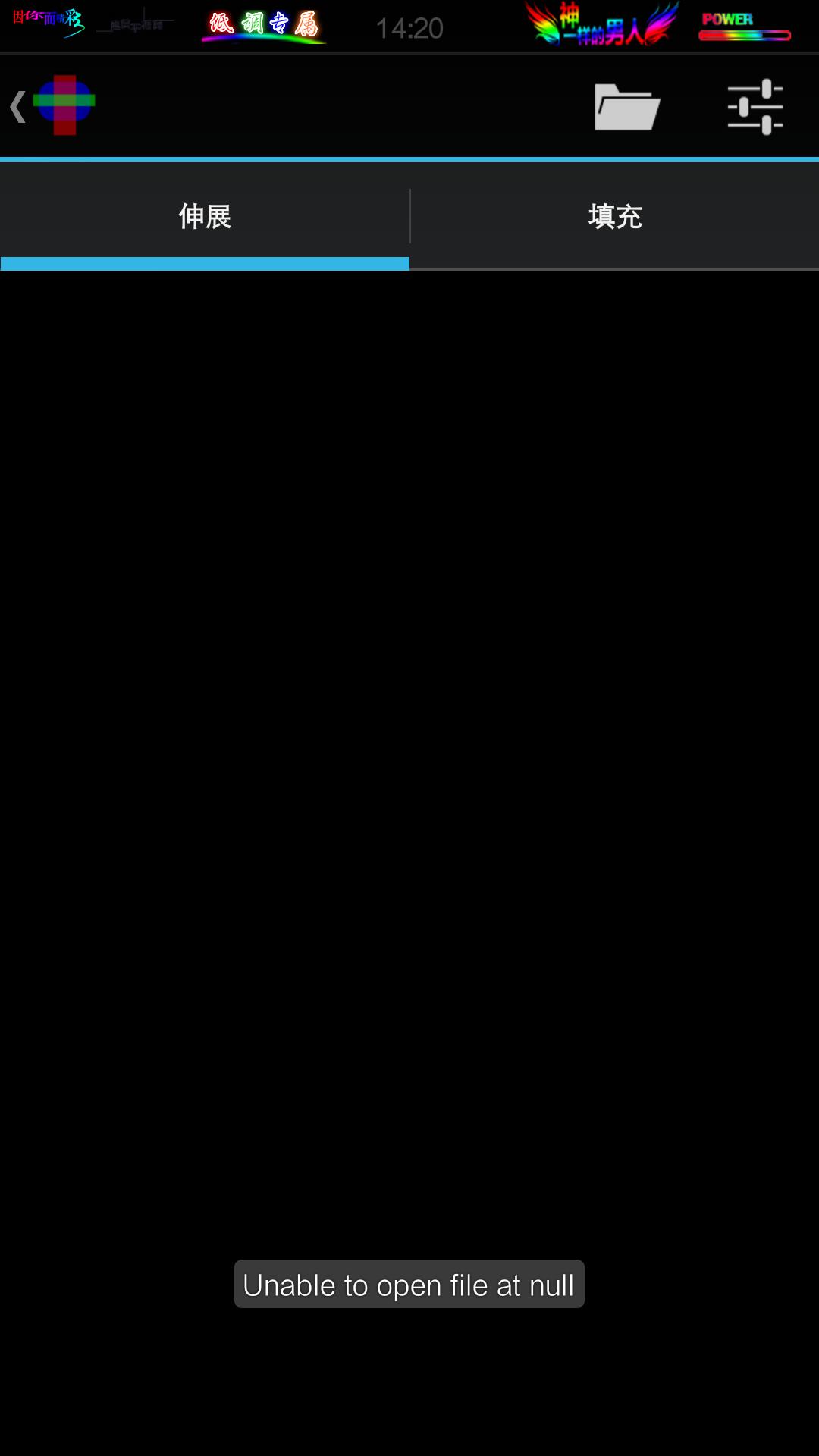截屏_2015-06-11-14-20-46.png