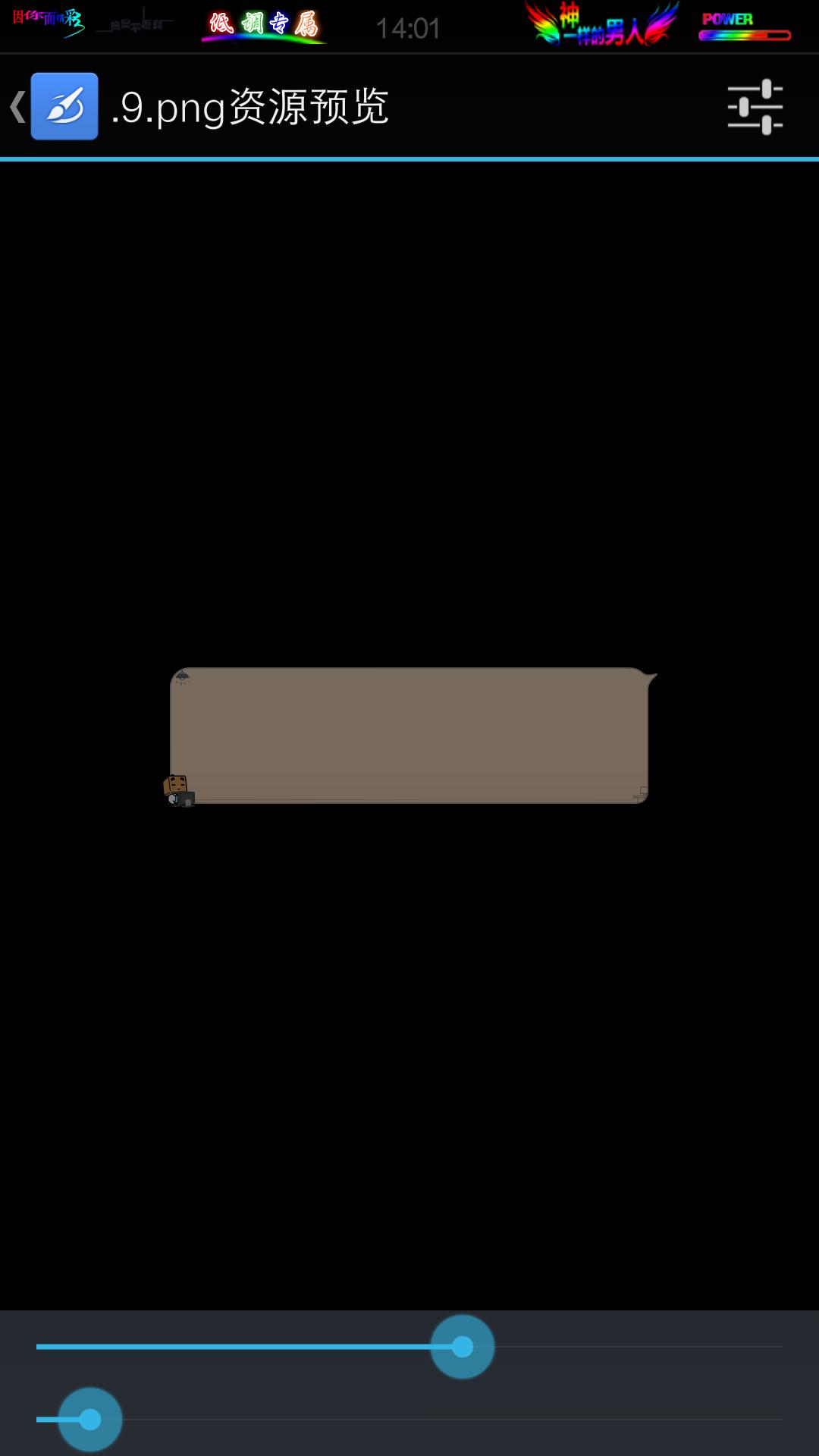 截屏_2015-06-11-14-01-20.png