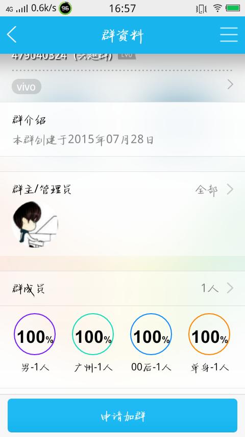 20150815_165905.jpg