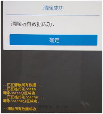 QQ图片20150907173616.png