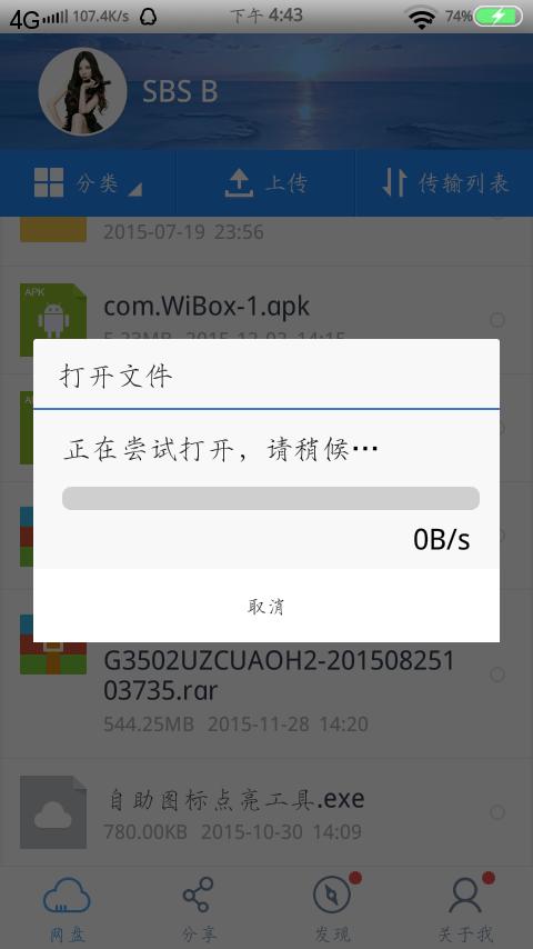 20151227_164613.jpg