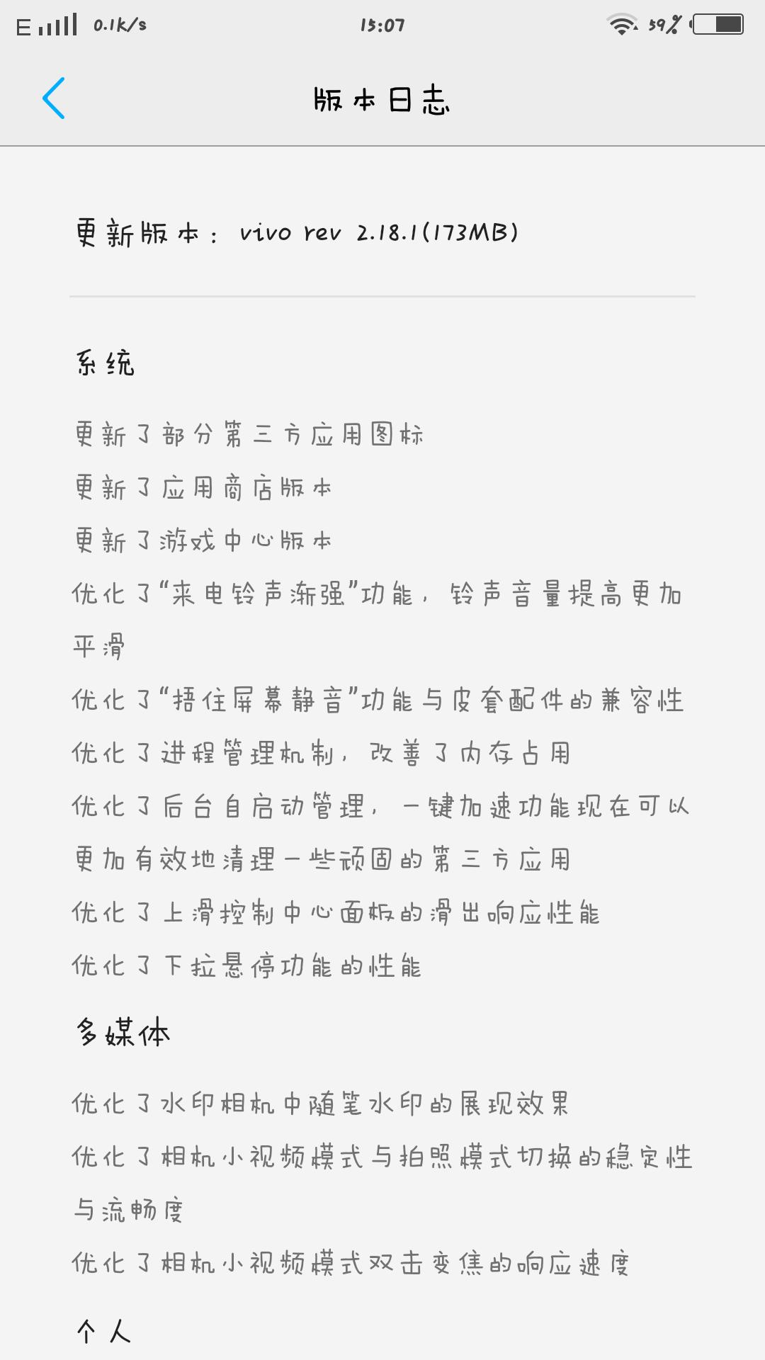 20160105_150823.jpg