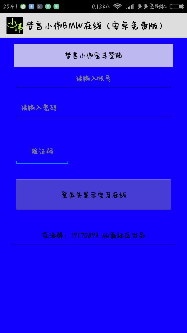 Screenshot_2016-02-10-20-47-06_com.aMonQZonehid7.png