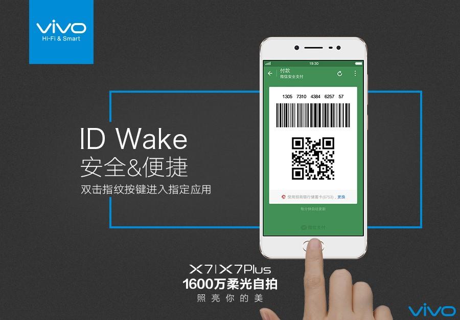 12 ID-Wake.jpg