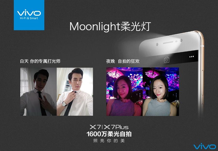16 Moonlight柔光灯.jpg