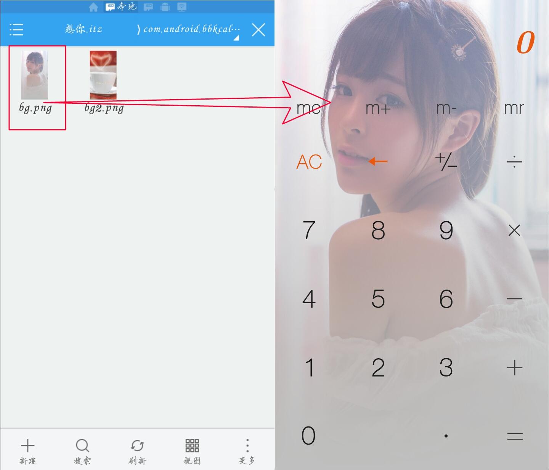 temp_IMG_20160726_234946.png