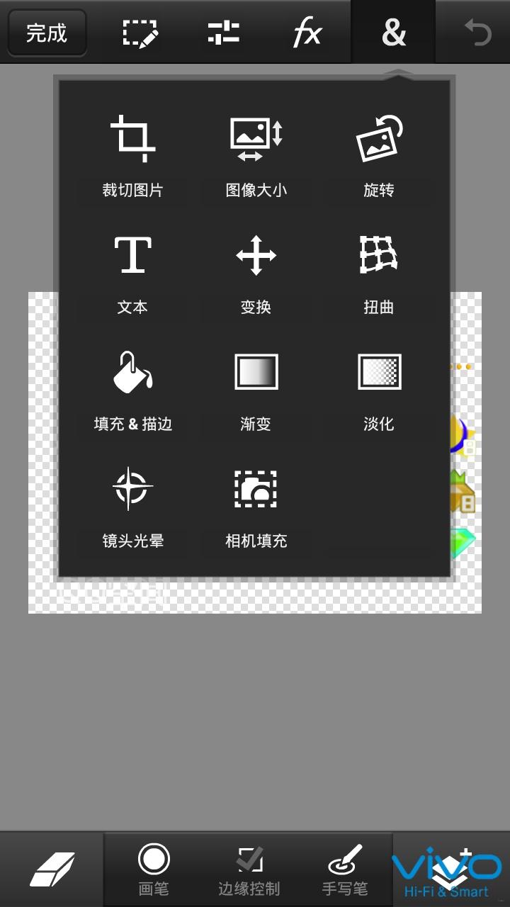 Screenshot_2016-08-03-14-55-51_air.com.adobe.pstouchphone.jpg