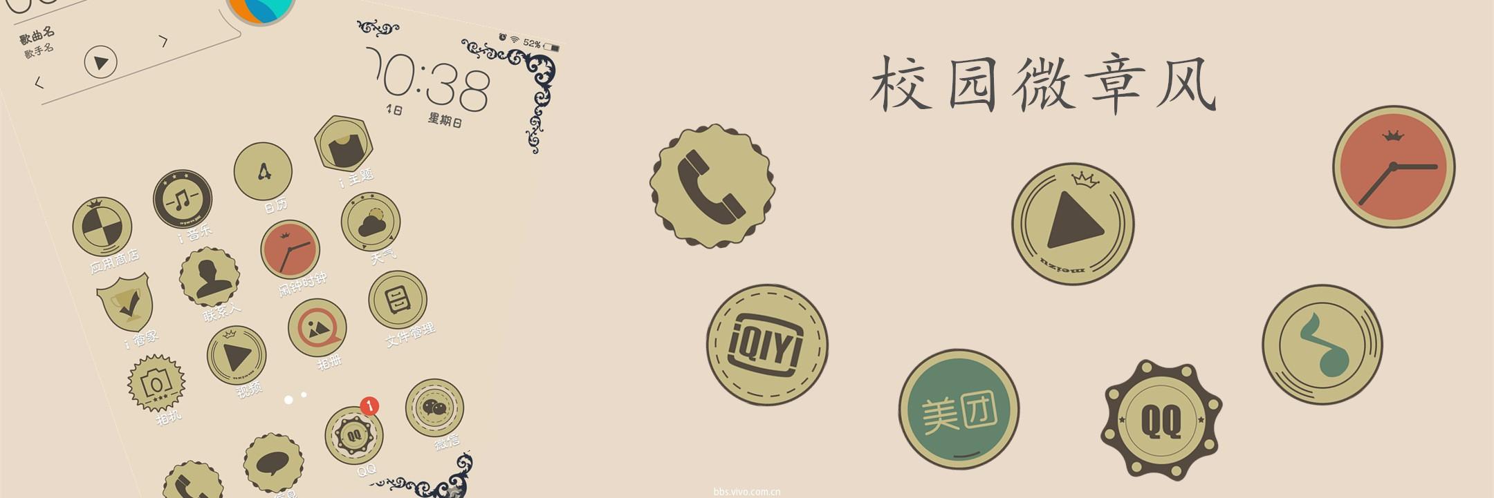 home_wallpaper_0_副本.jpg