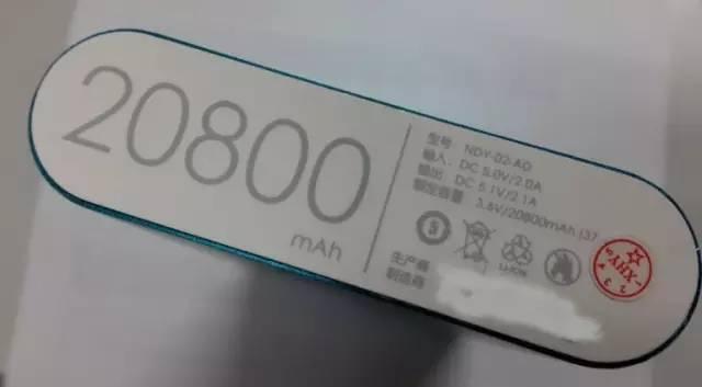mmexport1473283895804.jpg
