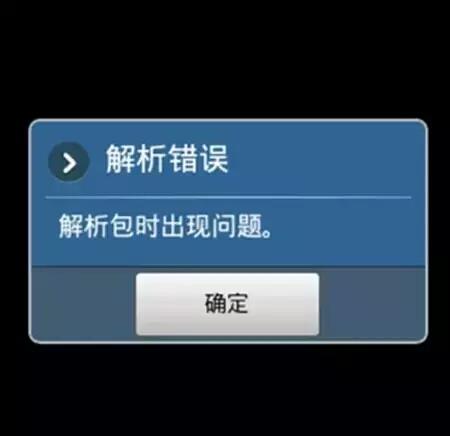 mmexport1483363532946.jpg