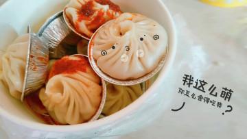 【vivox7plus】美食篇