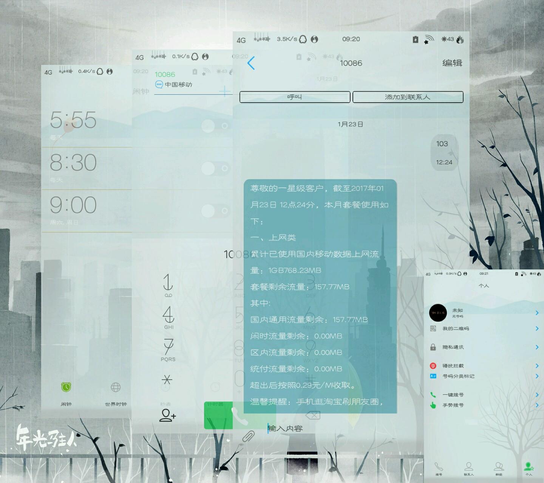 temp_1485221422020.jpg