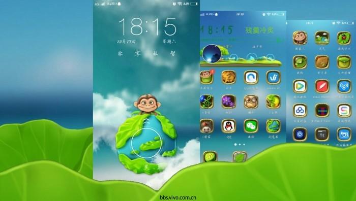 绿色星球.jpg