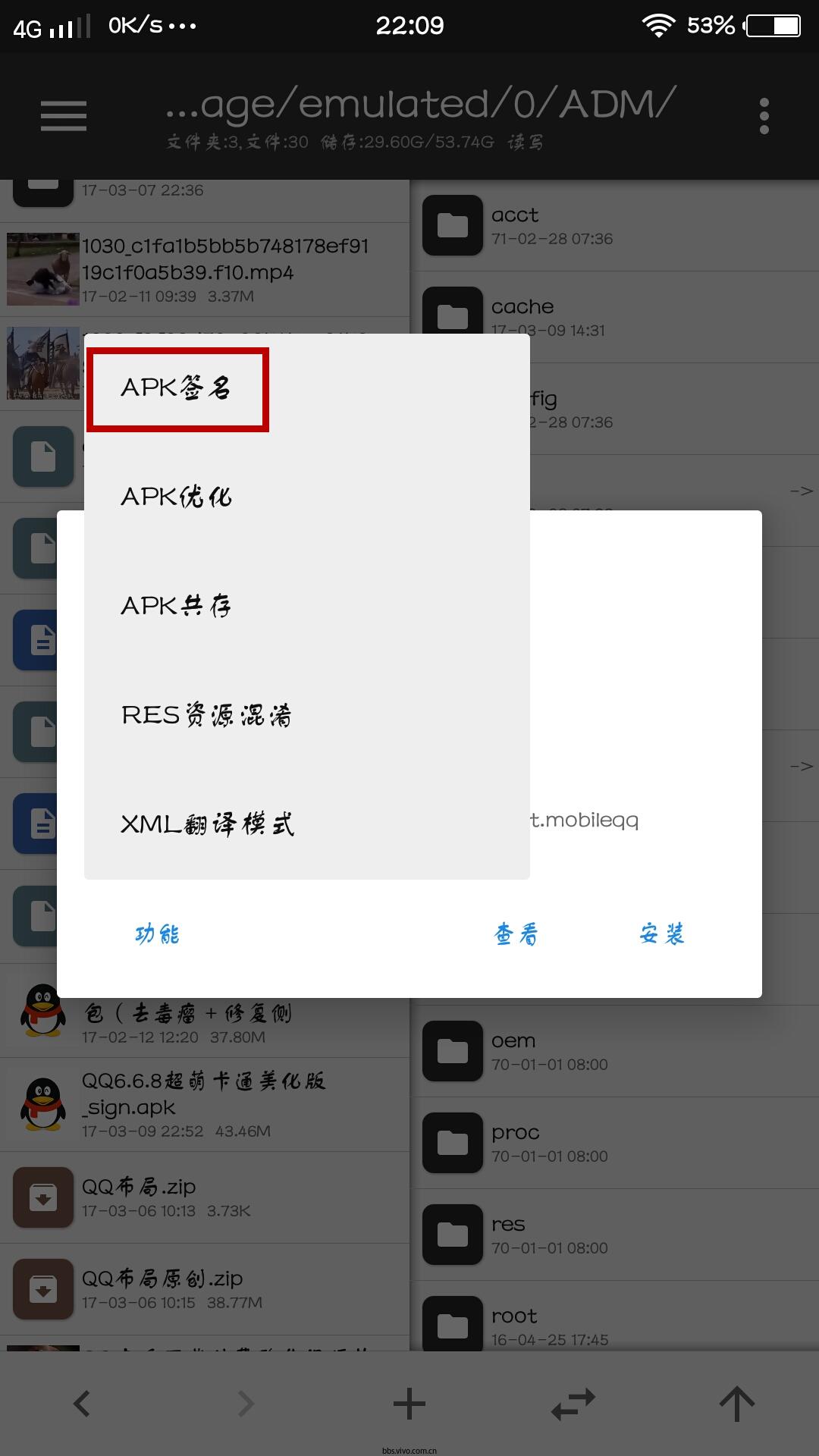 截屏_20170313_220929_副本.png