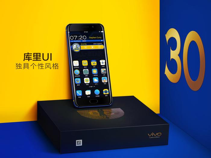 库里-UI-2(1).jpg