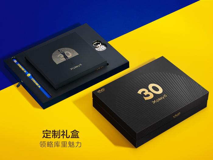 定制礼盒-2.jpg