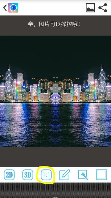 香港回归20周年   今天在香港的,一定要这样拍维港。