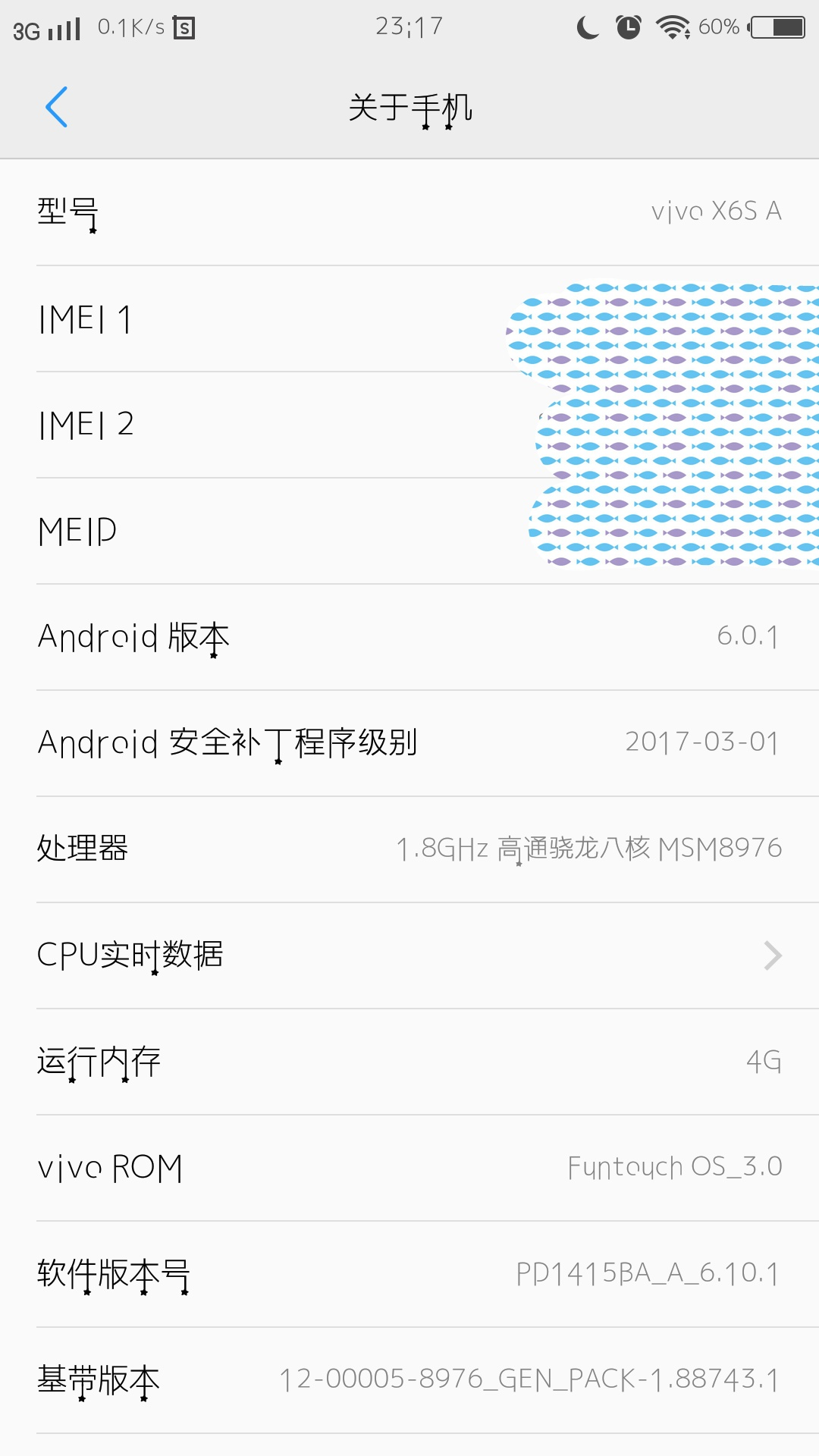 IMG_20170728_125000.JPG