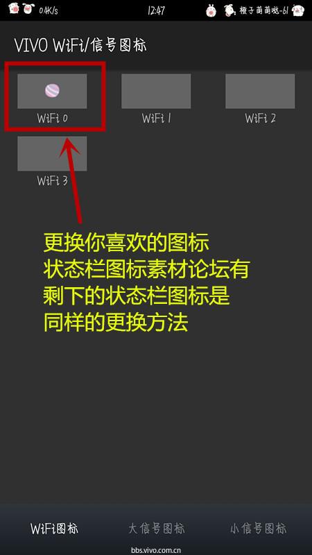 截屏_20170803_124735.jpg
