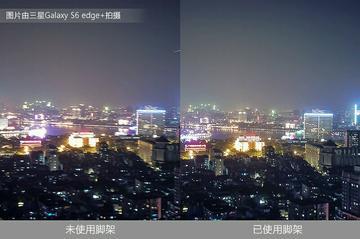【摄影教程】怎样拍好夜景