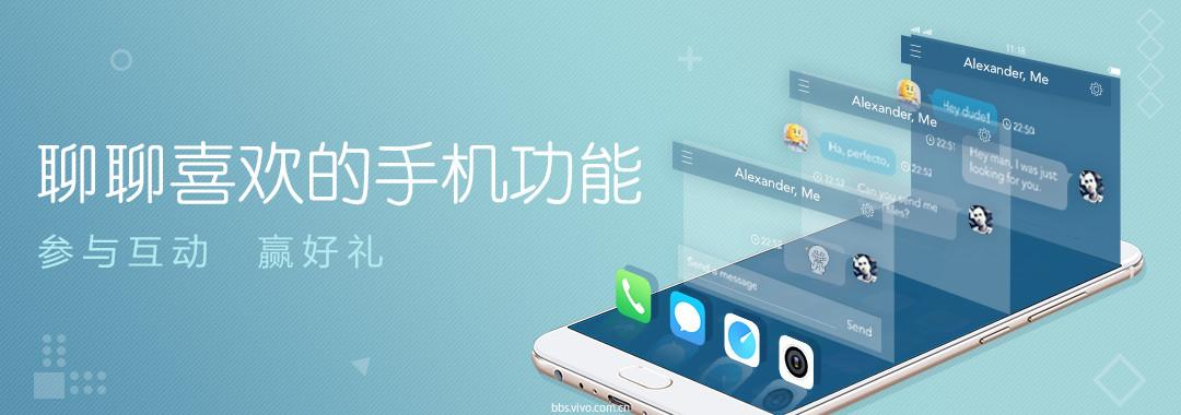 聊聊喜欢的手机功能1080x380.jpg