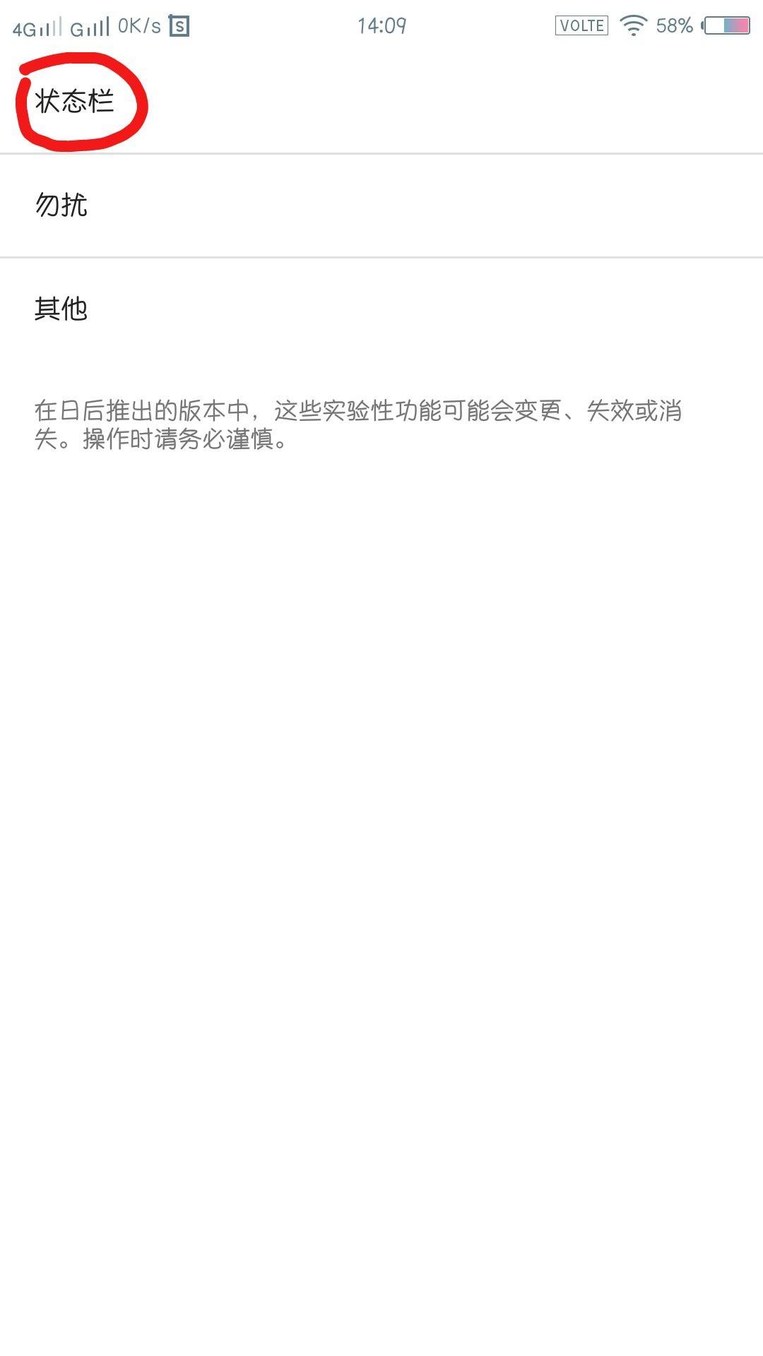 qq_pic_merged_1502950265559.jpg