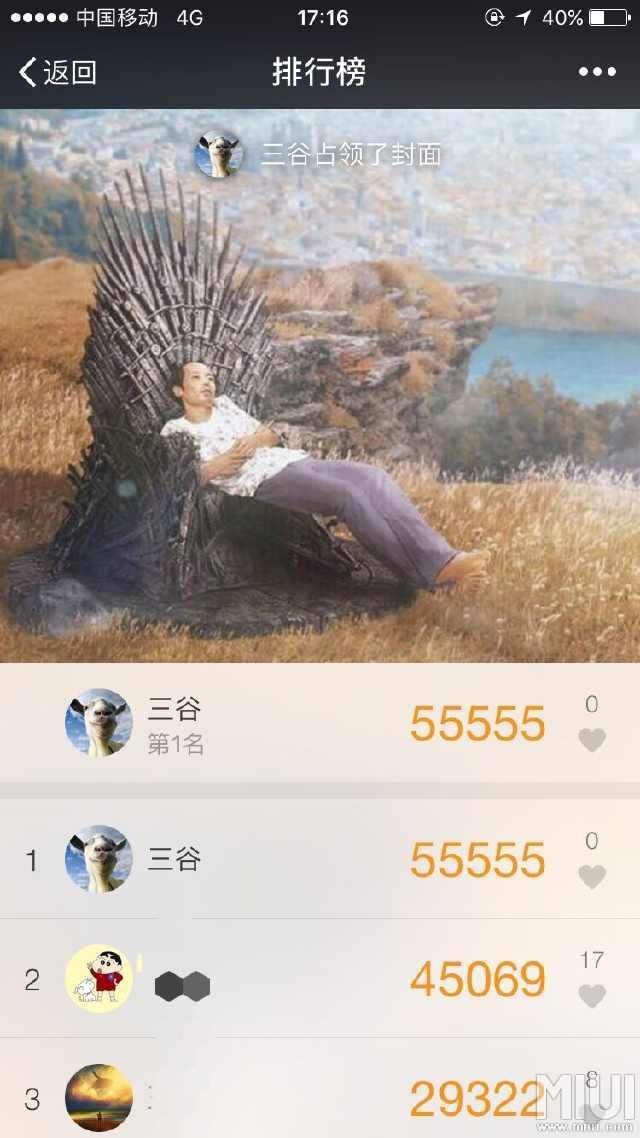 1507627535586.jpg