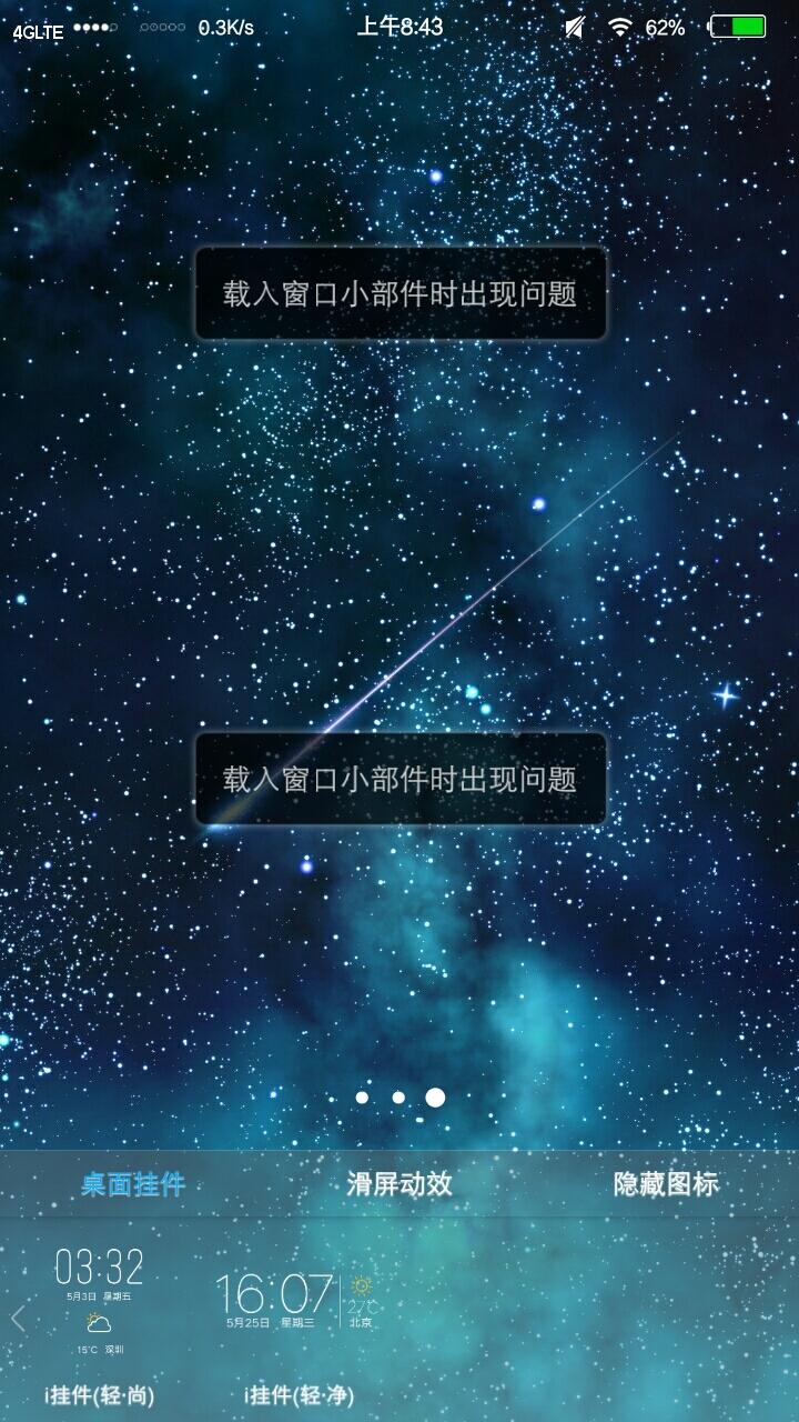 ??_20171011_084336.jpg