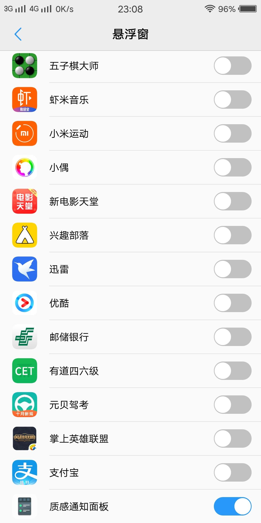 Screenshot_20171030_230834.jpg