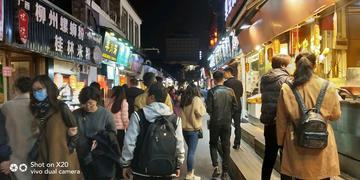 济南美食街
